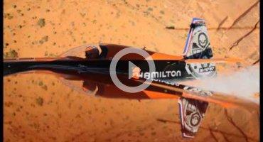 Embedded thumbnail for Hamilton новое видео Ventura&Worldtimer