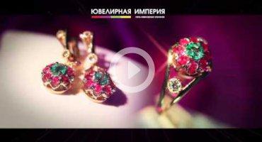 Embedded thumbnail for Коллекции украшений 2015—2016