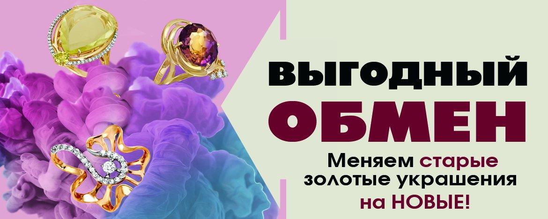 кредит сбербанк baikalinvestbank-24.ru